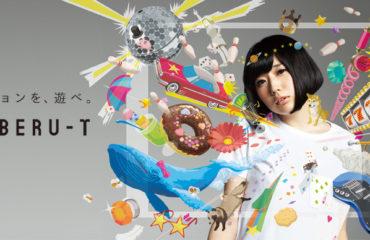 T-shirt in realtà aumentata Asoberu-T